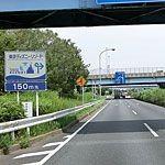 【ディズニー】首都高湾岸線からは浦安ランプを利用!