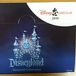 ディズニー好きなら持つべき!カードで宿泊費10%オフ!