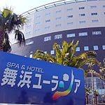 【ディズニー】ペットホテル併設の安心ホテルが舞浜に!