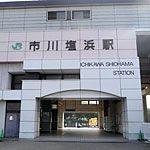 ディズニー最寄りのシティホテルは市川塩浜駅!