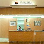 820円で羽田空港から舞浜のホテルに荷物を当日着で送れる!