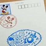 ディズニーリゾートから手紙を出すと記念スタンプを押してもらえる!