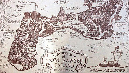 トムソーヤ島探索マップ