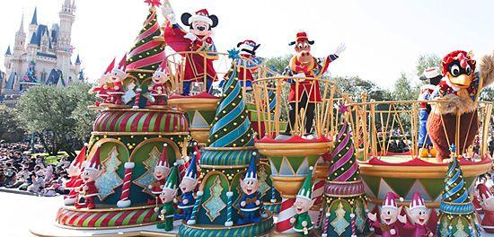 昼のパレード
